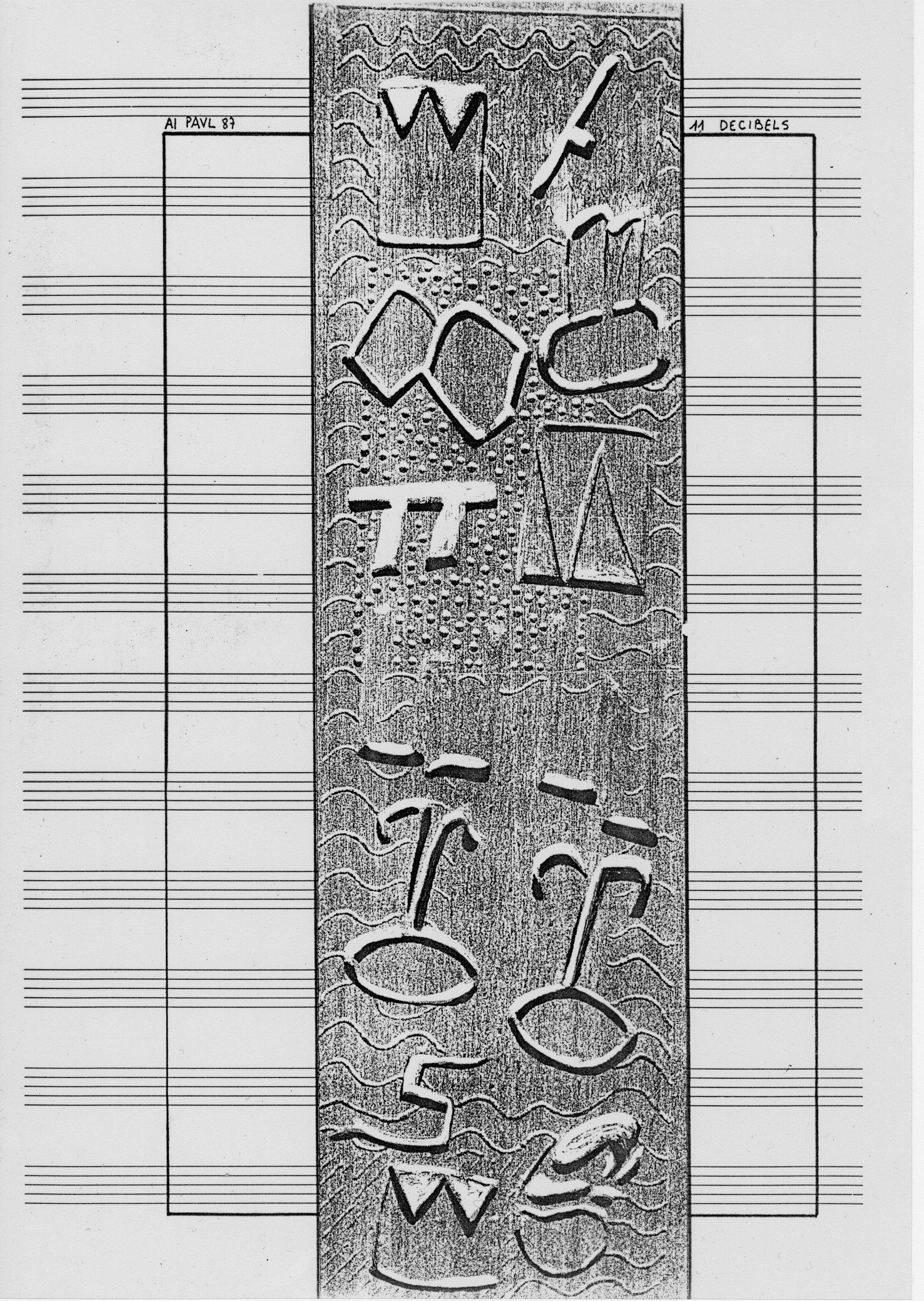 page Registre n°7 hors texte  A. Pavl 11 DECIBELS