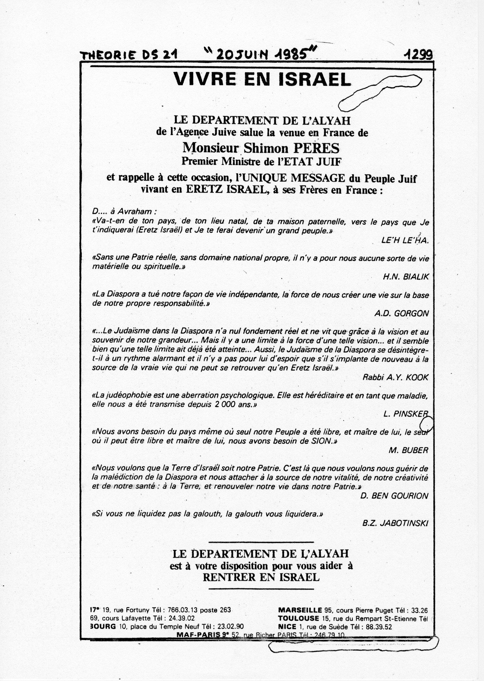 page 1299 Théorie D.S. 21 20 JUIN 1985